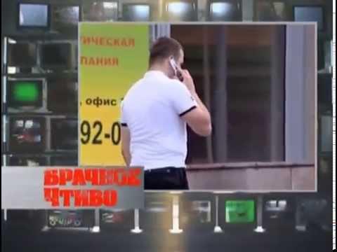 Секс знакомства / русская Секс