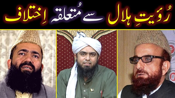 royatehilal ka conflict  moon sighting peh islamic rulings  by engineer muhammad ali mirza
