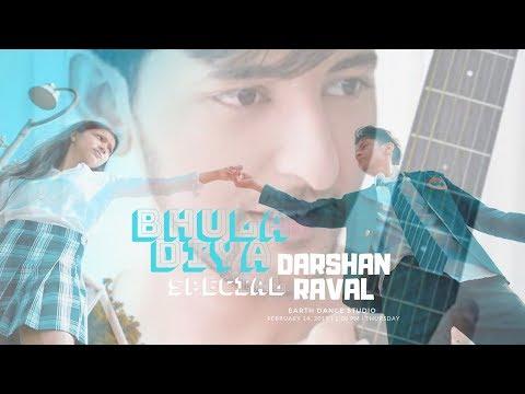Bhula Diya - Darshan Raval | Indie Music |  Choreography By Rahul Aryan | School Love story ..