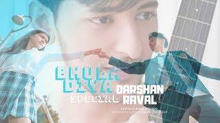 Download Mp3 Bhula Diya - Darshan Raval | Indie Music |  Choreography By Rahul Aryan | School Love story