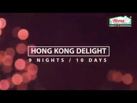 Hong Kong Highlights | Heena Tours