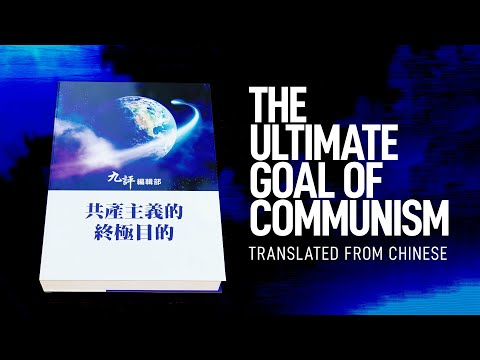 Ch. 4: The Specter Of Communism Is Relentlessly Destroying Humankind |The Ultimate Goal Of Communism