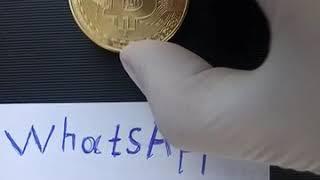 Продам bitcoin