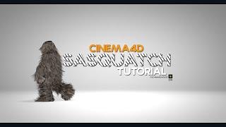 Sasquatch tutorial cinema4d PLAMATE plugin tutorial