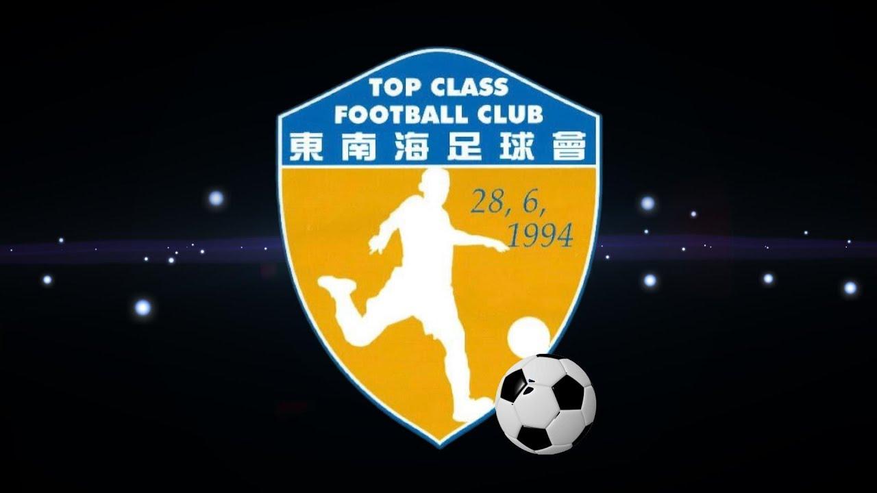三昇vs長洲朋友(2021.7.23.東南海盃足球邀請賽~公開組)精華