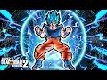 NEW FULL POWER GOKU BLUE! Dragon Ball Xenoverse 2 SSGSS Goku Custom Moveset & Skills Gameplay
