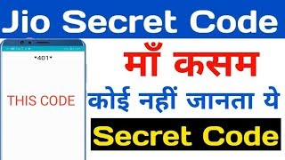 Jio Secret Code For All Mobile And Jio User Learn Now||