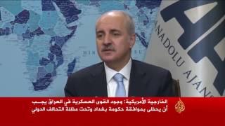 أنقرة: من يلعب بنار الإرهاب سيكتوي بلهيبها