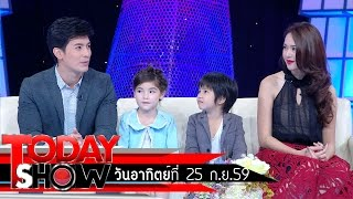 TODAY SHOW  25 ก.ย. 59 (1/3) Ta...