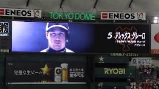 2018/9/11 読売ジャイアンツvs東京ヤクルトスワローズ スタメン発表