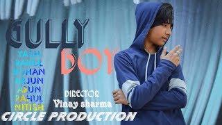 Apna Time Ayega | Gully boy trailer | Dance Video | choreography by Vinay sharma