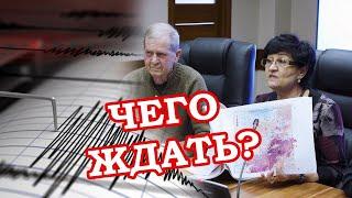 Серия землетрясений в Алматы: прогноз сейсмологов