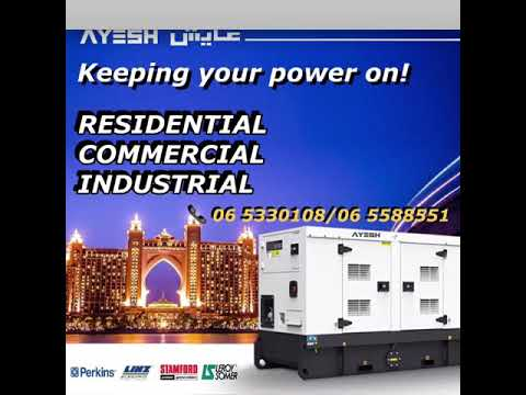 Perkins diesel power uae