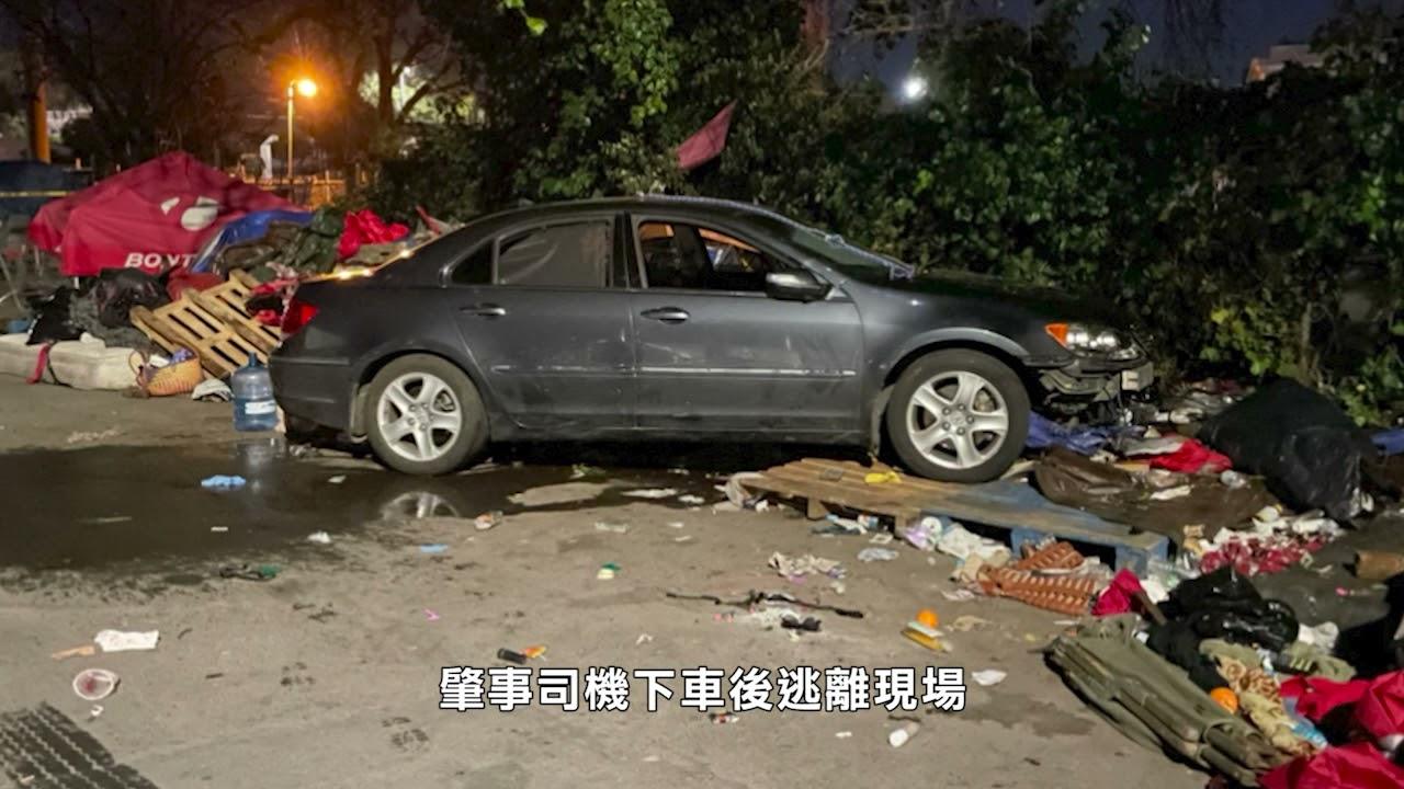 【北灣Santa Rosa】: 露宿者營地女子遭車撞死 警方懷疑司機故意