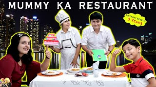 MUMMY KA RESTAURANT | Birthday Special 3 Years Celebration of Aayu and Pihu Show