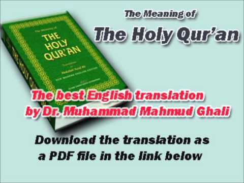 The Holy Quran, A Complete Book, Best English Translation By Dr  Muhammed  Mahmud Ghali