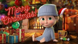 Masha and the Bear Merry Christmas and Happy New Year 🎄🎅