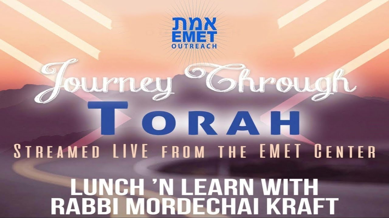 Rabbi Mordechai Kraft - 1st Must Come Trust