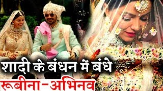 Rubina-Abhinav gets MARRIED | Check out the VIDEO