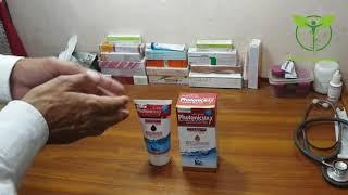 Hair Fall Prevention Energizing Shampoo Silky Long Hair | Girte Balon Ko Rokne Ka Bhetarin Shampoo