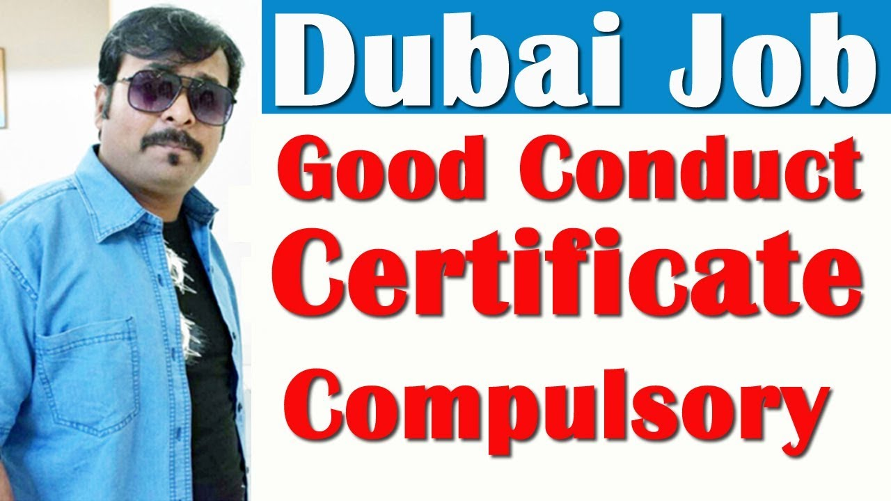good conduct certificate