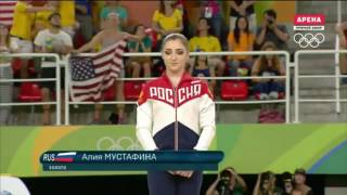 WAG Uneven Bars Medal Victory Ceremony 2016 Rio Olympics