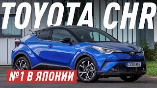 TOYOTA C-HR 2018 // БОЛЬШОЙ ТЕСТ ДРАЙВ