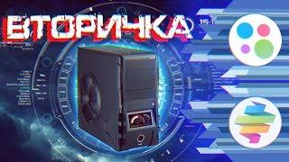 Катарсис i7ПК за 40к   Вторичка