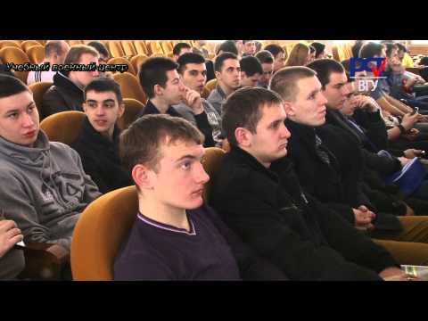 Как поступить в Учебно-военный центр ВГУ (военную кафедру)