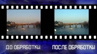 Photoshop урок 28.Работа с видео в CS3 Extended.