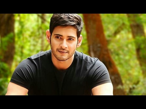 मैं हूं खतरनाक। Mahesh Babu, Anushka Shetty New Hit Movie