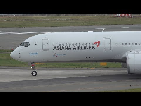Asiana Airlines Airbus A350-900 HL8078 Takeoff from KIX 24L