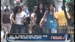 Dec. 24, idineklarang Special Non-working Holiday ng Palasyo