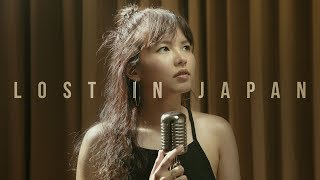 Lost In Japan - Shawn Mendes   BILLbilly01 ft. Lukpeach Cover Video