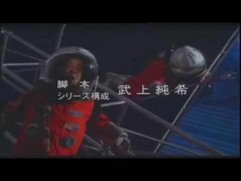 Ultraman Neos Opening
