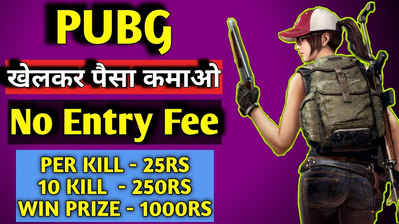 PUBG SE PAISE KAISE KAMAYE FREE ENTRY 2019 | EARN MONEY WITH PLAY PUBG 2019