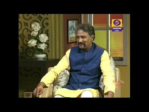 K. Suchendra Prasad in Shubhodaya Karnataka | DD Chandana