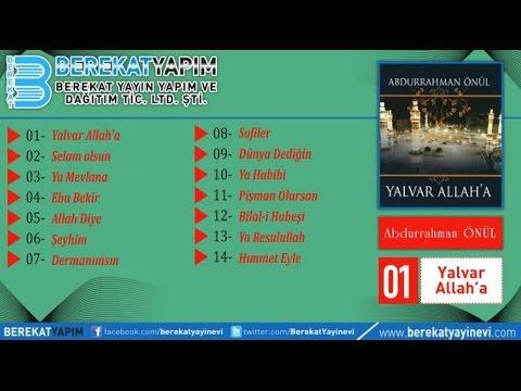 Abdurrahman Önül - Bilal-i Habeşi