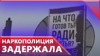 Наркополиция задержала на запрещенном фестивале в Крыму 11 человек