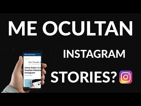 Cómo Saber SI me Ocultan Historias de Instagram