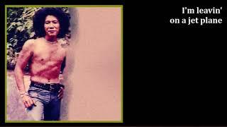SUPERKID Deddy Stanzah - I'm Leavin' (1977) [Lyrics/HQ]