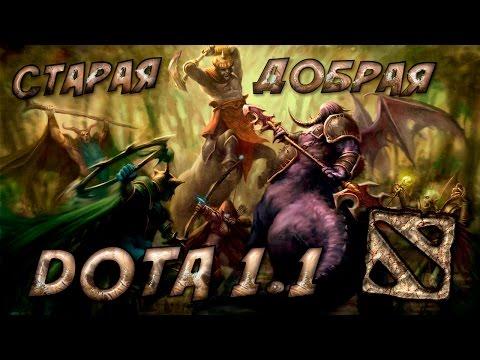 видео: dota allstars version 1.1. Ностальгируем по warcraft 3.