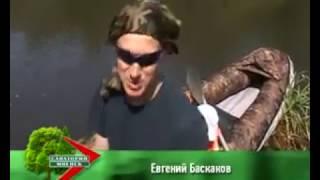 Сюжет о санатории профилактории 'Мценск'