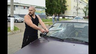 бухое быдло бьет машины. Как работает полиция