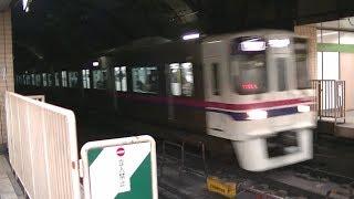 京王9000系9743F各停本八幡行き 都営新宿線九段下駅入線