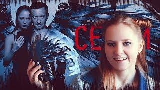 СЕЛФИ (Фильм 2018 с Константином Хабенским) - российский триллер