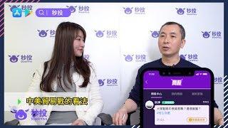 【中美貿易戰】Dr Ng - Bond Desk : 兩邊都傾唔掂數
