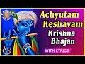 Achyutam Keshavam Krishna Damodaram Full Song With Lyrics   Popular Krishna Bhajan In Hindi