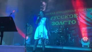 Линда - Северный Ветер Korston Серпухов