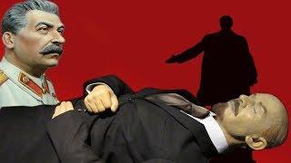 Из за чего или кого умер Ленин?И какую роль сыграл в этом Сталин.